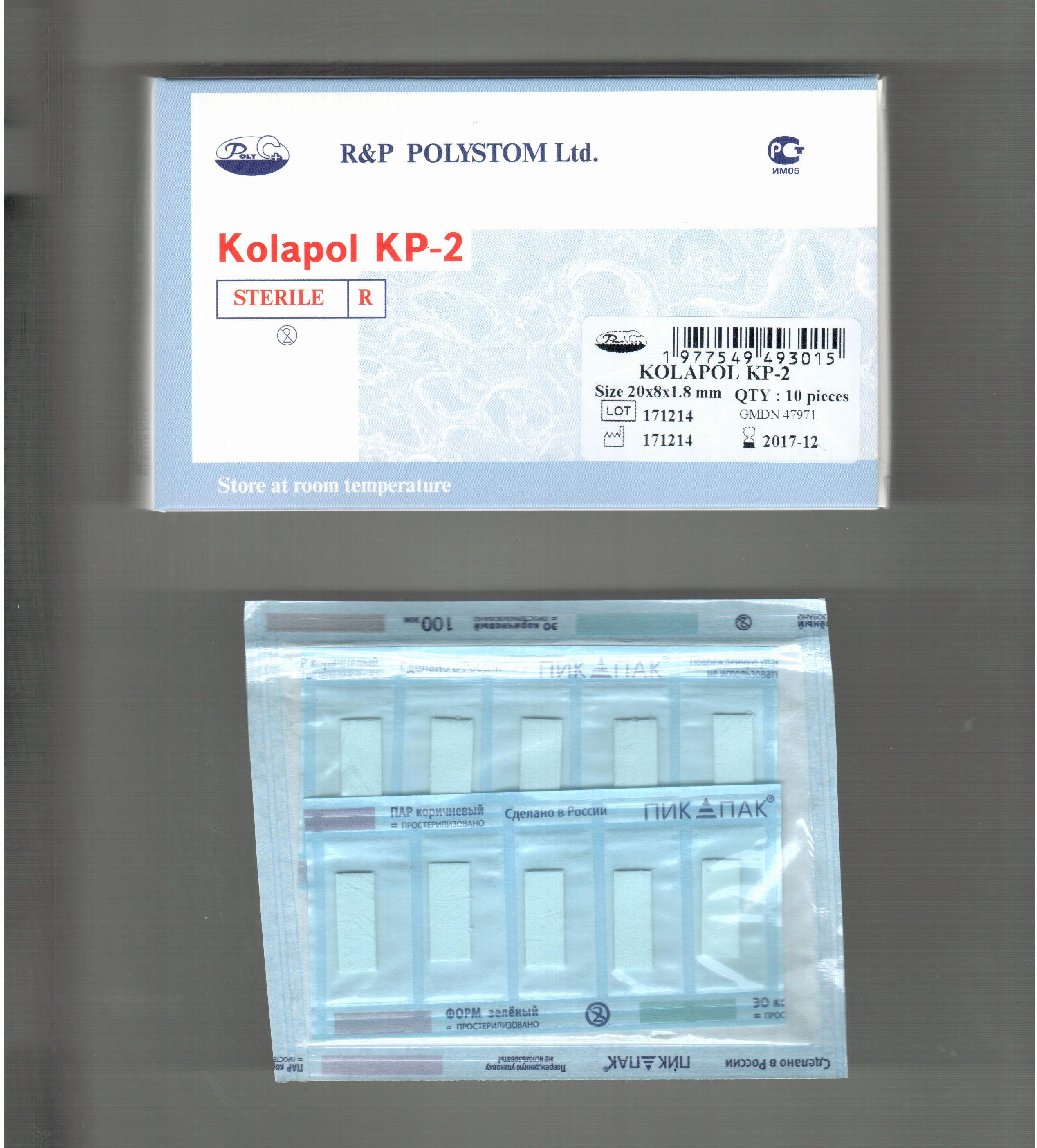 KOLAPOL KP-2
